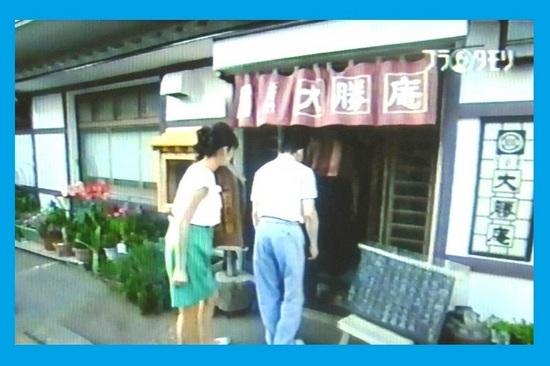 &10大勝庵へ入場タモリ一行P941.jpg