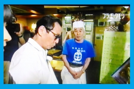 &15タモリと大塚さんP946B.jpg
