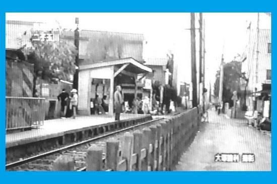 &16中耕地駅の古い写真P912A.jpg