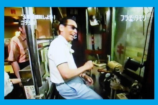 &18タモリ喜ぶP956.jpg