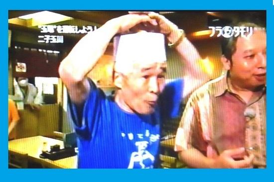 &21大塚さんいいともP959A.jpg