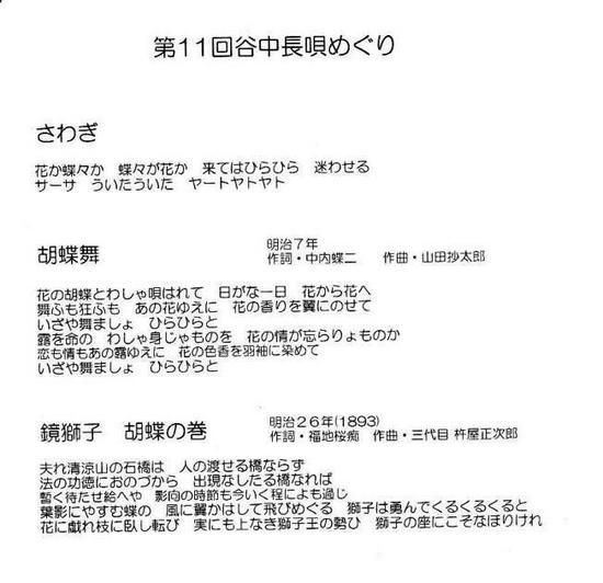 A04演奏プログラム.jpg